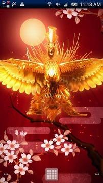 Gold Suzaku Trial