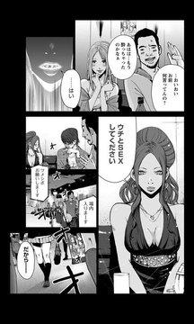 小説・コミック E★エブリスタ