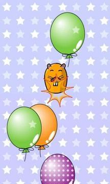 儿童遊戲 (吹气球!)