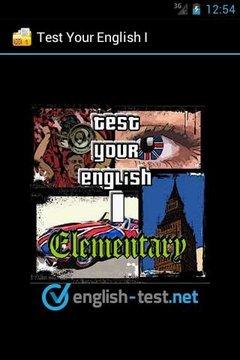 英语测试I
