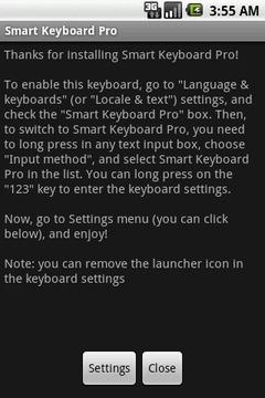 智能键盘专业版