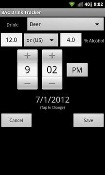 BAC的饮料追踪