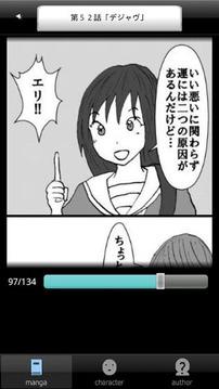 ラッキーボーイ7(无料漫画)