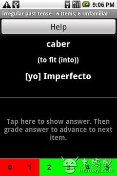 西班牙语动词训练