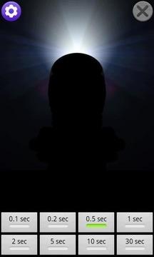 Psychy Flashlight
