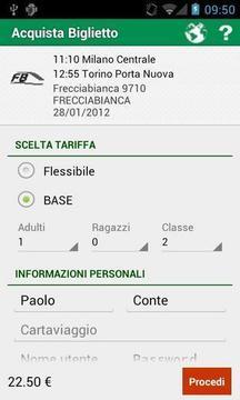 意大利火车时刻表