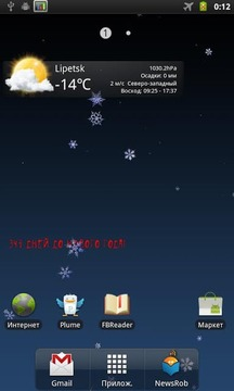 Real Snow 2 Live Wallpaper