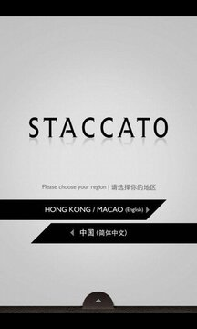 Staccato思加图时尚女鞋