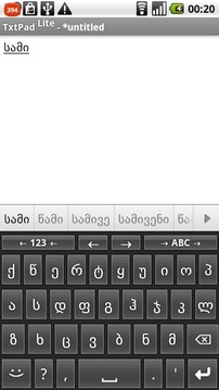 """乔治亚""""任意键盘""""扩展包"""
