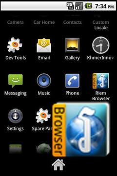 Riem Browser (Khmer Unicode)
