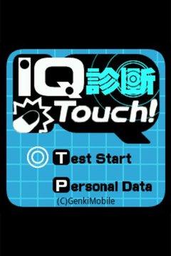 IQ诊断Touch!