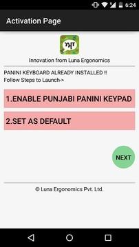 PaniniKeypad Punjabi IME