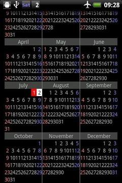 設置假期年曆