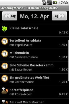 柏林食堂清单
