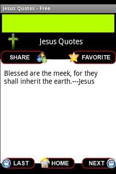 Jesus Quotes - Free