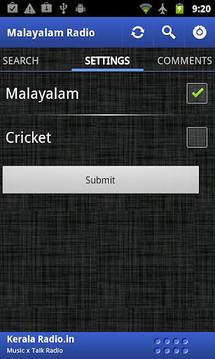 马来亚收音机
