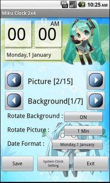 Miku Chibi Clock 2x4 (FREE)