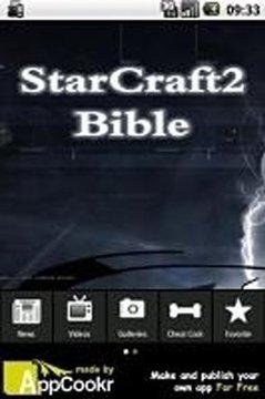 SC2 Bible 1.1