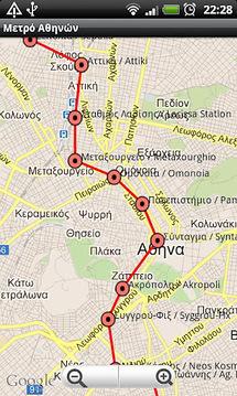 Athens Metro (Μετρό Αθηνών)