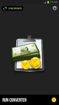浅谈货币转换器