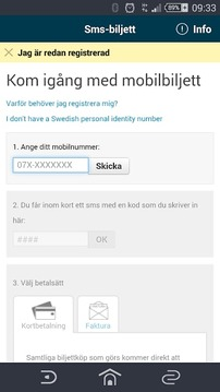 SMS-tickets