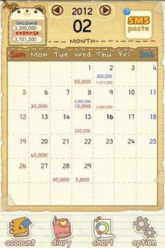 [FREE] Panzoo Diary&Cash