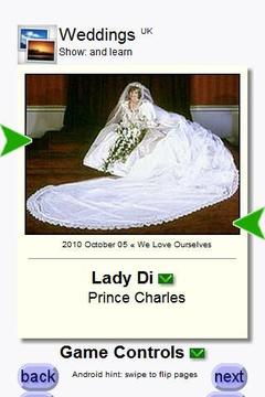 英国的婚礼 UK Weddings