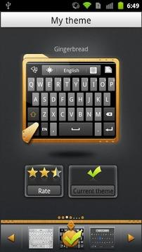 GO Keyboard Gingerbread Theme