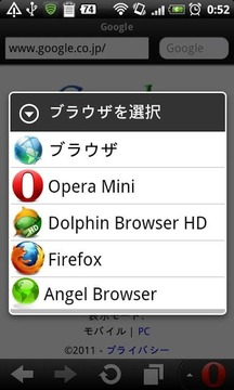 Browser Switch