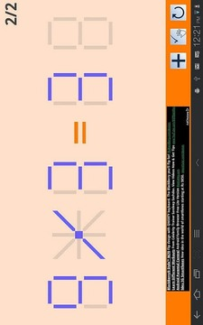 Math Sticks