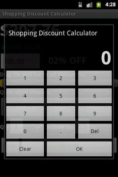 购物打折计算器
