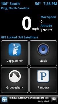 汽车仪盘表