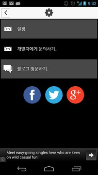 韩国热门搜索结果 Korean Hot Search Results