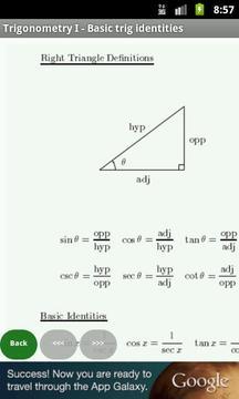 数学作弊表免费
