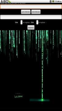 Morse SMS