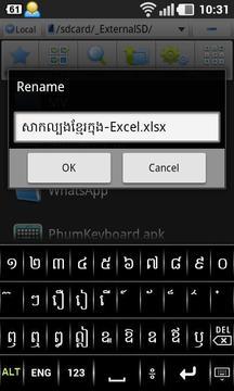 Phum Keyboard for LG