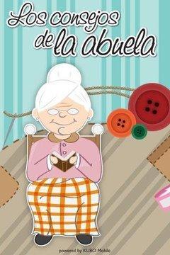 """""""奶奶""""的意见"""