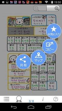 指さし会话 韩国 touch&talk Basic LITE