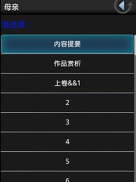 NotificationNotes通知栏记事