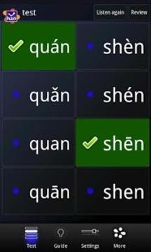Chinese Pinyin Trainer Lite
