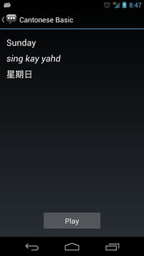 Cantonese Basic Phrases