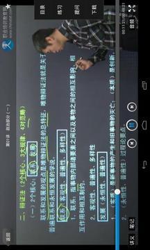 职教网校 www.chinatat.com