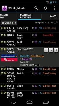 新加坡航班资讯