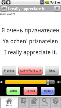 Learn Russian Free WordPower