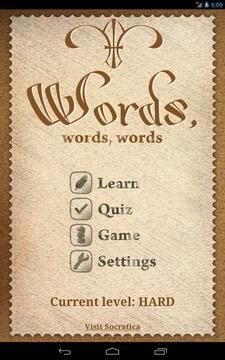 单词,单词,单词!