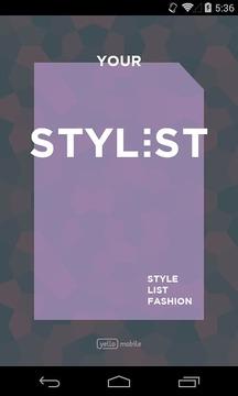 포켓스타일 - 패션쇼핑몰 모음