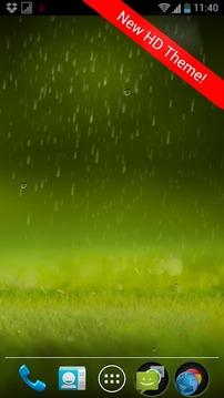 Springtide Shower LWP Lite