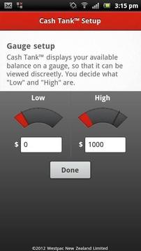 西太平洋银行现金池™ Westpac Cash Tank™