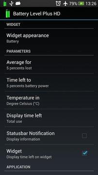 电池电量显示