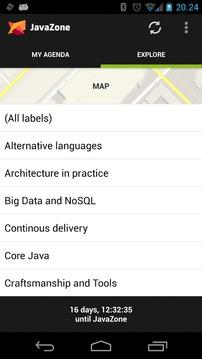 Java专区会议客户端